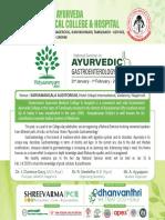 National Seminar on Ayurvedic gasteroenterology_ 8 x 8 invitation
