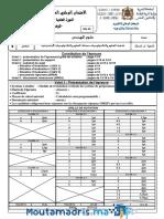 examens-national-2bac-stm-sci-ingen-2016-n.pdf