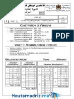 examens-national-2bac-stm-sci-ingen-2013-n.pdf
