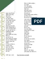30-P10-kobita-shraddhapatranobish