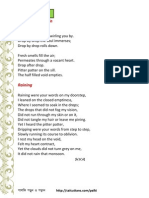 43 P10 Poem Shreyasibose