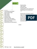 44 P10 Poem Sudakshinamukherjee