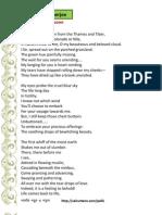 45 P10 Poem Subrotomukherjee