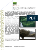 46 P10 Essays Sananda Chatterjee