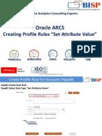 Oracle ARCS Profile Rules