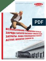 Brochure_Selectiva_Intralogistics_RUS_242586_snapshot.pdf