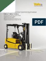 характеристики.pdf