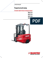 Specifications_manitou_electric_ME_315_320.pdf