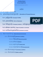 assiment 1.pdf