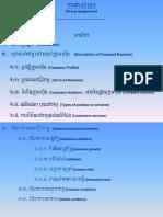 5_6284924454254411949.pdf