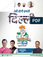 2020 Delhi Elections