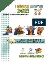 MANUAL DE MEBI ACTUALIZADO Y REVISADO 2011.pdf