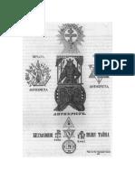 los-protocolos-de-los-sabios-de-sion (1).pdf