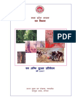 fire-report-07.pdf