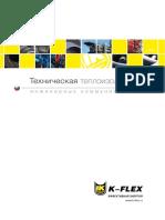 brochure-К-FLEX