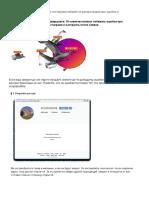 19 правил для Инстаграмма.pdf