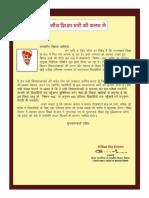 10th English.pdf