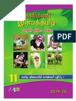 XI Tamil.pdf