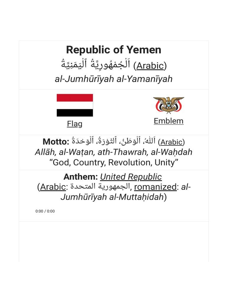 hot arabischen amateur
