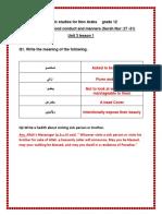 Y12 Surat Nur(solved).pdf