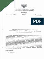 no_575.pdf