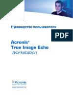 TrueImageWorkstationEcho_ug.ru
