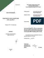 Боркова Е.В. - Спецконтингент в Северо-Западной Сибири в 1930-е -1950-х гг(Автореферат) (2005)