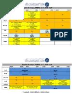 EDT-SMP-1.pdf