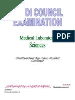 أسئلة وأجوبة الهيئة السعودية للتخصصات الصحية - Copy