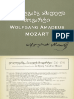 Вольфганг Амадей Моцарт на грузинском