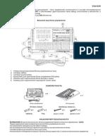 BUD-420M.pdf