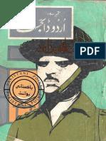Urdu Digest September 1970