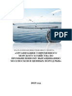 o_2003.pdf
