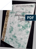 Understanding the Etiquettes of Differing by Saalim Ibn Saalih Al-Marfadee