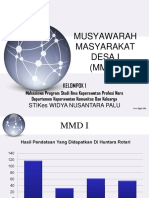 MMD 1