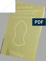 MUSTAFA the PARAGON of MERCY Explanation of the Salaam 'Mustafa Jaan e Rahmat' by Mufti Muhammad Khan Qaadri