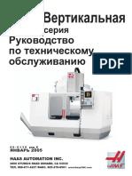 96-0139 Russian Mill Service.pdf