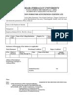 bdu genuineness certificate