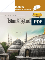 GoharIslamicStudiesKeybook05.pdf