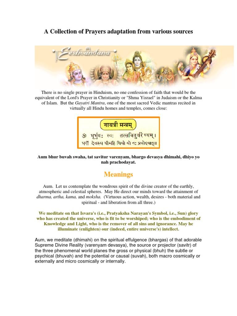 Mantras Shiva Devi