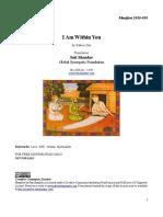 I am Within You ~Kabir Das