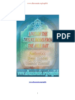 lives_of_the_twelve_imams_from_ahlebait
