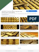 Снимок экрана 2019—12—15 в 02.05.04.pdf