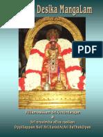 Swami Desika Mangalam