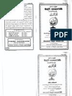 telugu-Fikhre_Aakhira_2007-08-Surah-al-Fatihah-Bidah-in-Shaban (teluguislam.net)