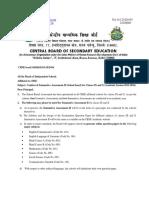 05_Circular_for_SA-II_2016.pdf