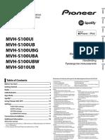 MVH-S100UI_manual_nl_en_fr_de_it_ru_es.pdf