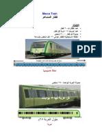 Mecca Train