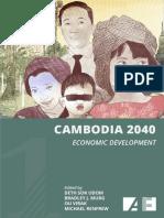 Cambodia 2040 (Full version).pdf