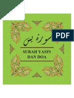 surah-yasin-13.pdf